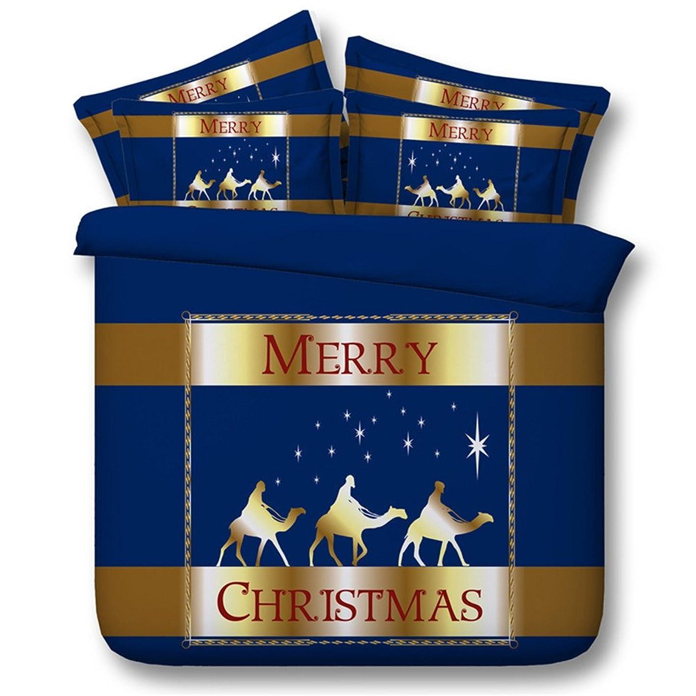密度キウイジャム子供/大人用クリスマスデザインツインサイズ掛け布団カバー寝具セットDeepブルー布団カバー+枕カバー3ピース Twin Size 3PC (1xDuvet Cover;2xPillowcase) HUDN1708021STQ3
