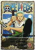 ONE PIECE piece.2 [DVD](田中真弓)