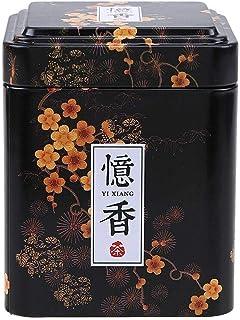 Vintage thé caddy fleur café pastorale pot étain fer carré maison cuisine boîtes de rangement feuilles de thé en vrac bonb...
