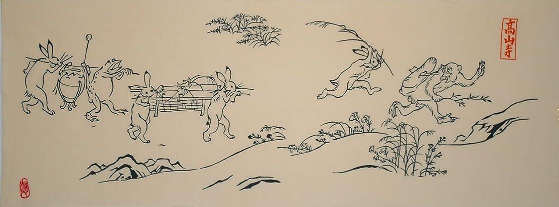 事務所乳白色肩をすくめるアート蒼 麻布十番 麻の葉 絵てぬぐい 鳥獣戯画