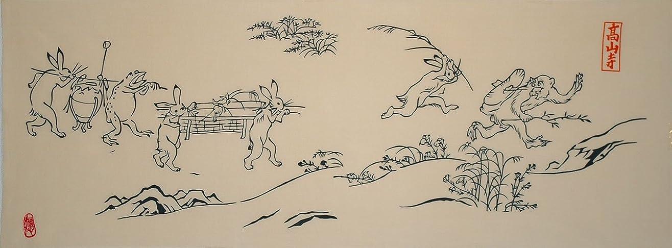 ドラム秘書突然のアート蒼 麻布十番 麻の葉 絵てぬぐい 鳥獣戯画