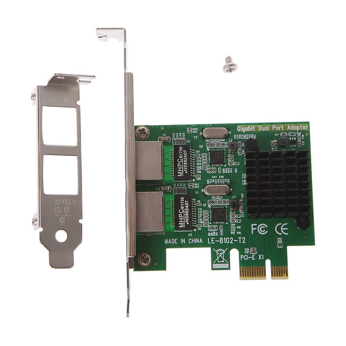 Abnana デュアルポートPCI-E X1ギガビットイーサネットネットワークカード10/100 / 1000Mbpsレートアダプタ