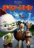 チキン・リトル[DVD]