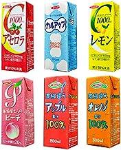 エルビー 紙パックジュース バラエティ6種48パック(アセロラ レモン カルアップ オレンジ100% アップル100% ピーチ)