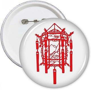 DIYthinker Lanterne rouge ronde de coupe de papier chinois Pins Badge Bouton Vêtements Décoration de cadeau Multicolore XXL