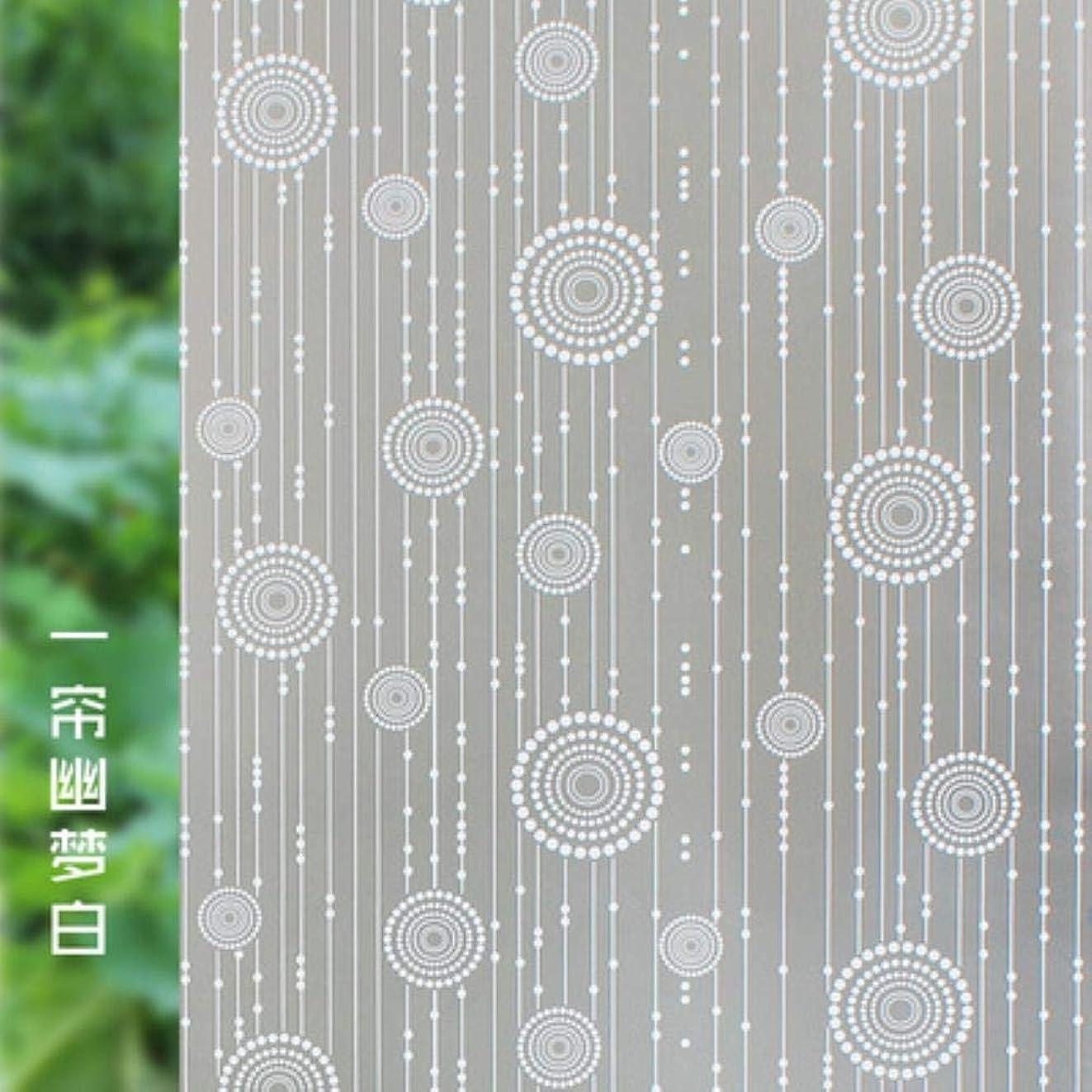 温度風が強い歪めるClaresnce ガラス装飾ウィンドウフィルム ガラスステッカー 2019 自己粘着フィルム 曇りガラス スライドドア バスルーム トイレ 防水 半透明 不透明 窓フィルム 17.7 x 78.7インチ 17.7