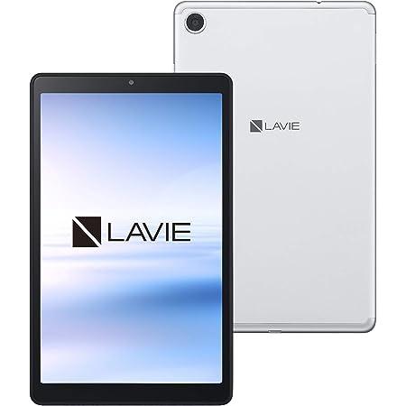 NEC LAVIE Tablet E 8インチ (Android9.0/MediaTek Helio A22/2GBメモリ/16GB/IPS液晶(WUXGA)/シルバー/1年保証) 日本製 YZ-TAB08H01