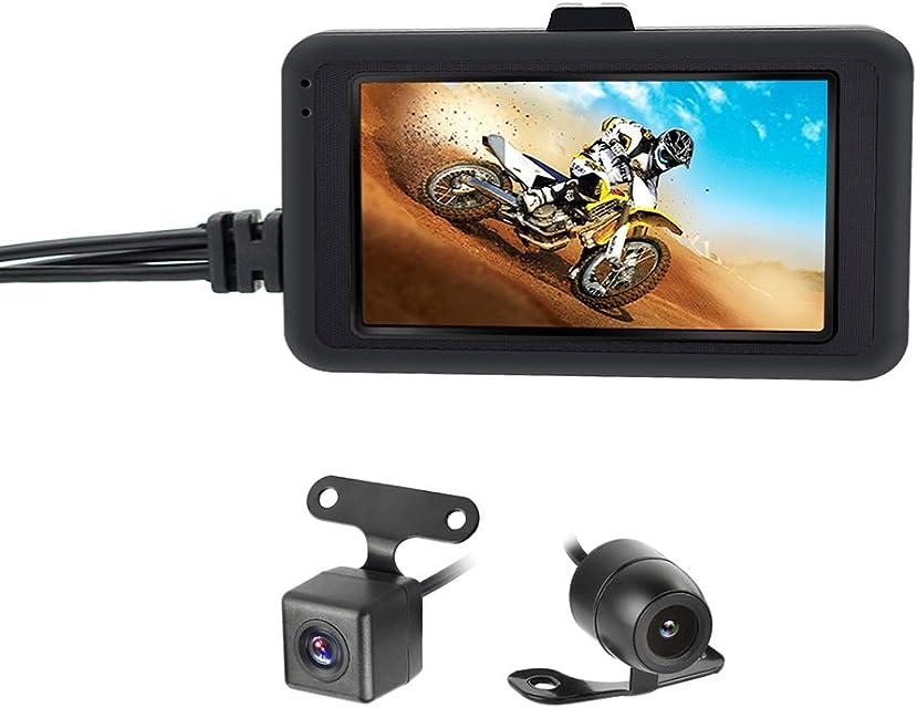 OBEST Cámara de Bicicleta Moto  Dash CAM 1080p Lente Dual Grabadora de Video Motocicleta Deportes Cámara de Acción 3 Pantalla LCD 120 Grado Ángulo Visión Nocturna
