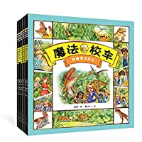 Magic school bus full set of six students aged 4-12 extracurricular reading children's books of popular science books Encyclopedia(Chinese Edition)