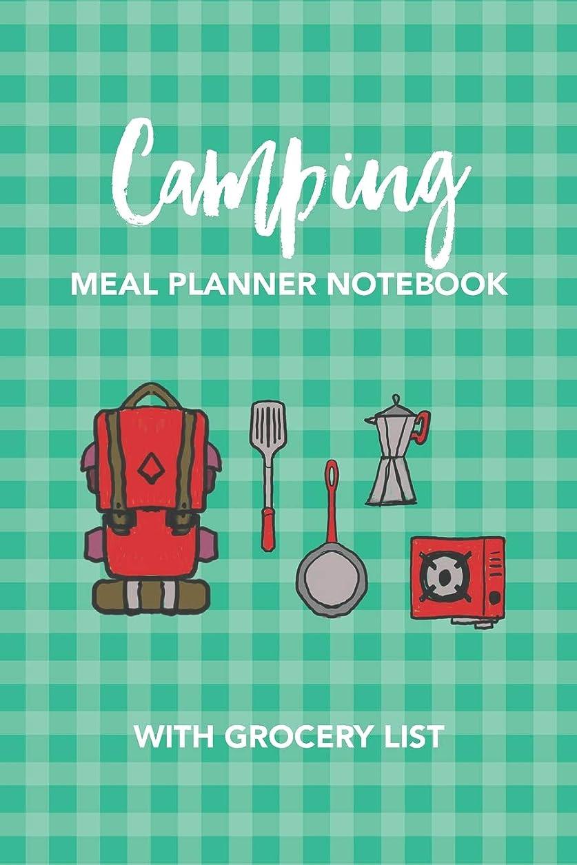 アームストロング項目手紙を書くCamping Meal Planner Notebook: With Grocery List