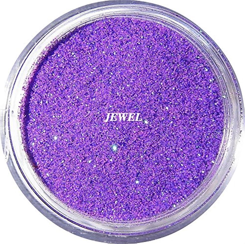 根絶するサラミ差別化する【jewel】 超微粒子ラメパウダーたっぷり2g入り 12色から選択可能 レジン&ネイル用 (パープル)