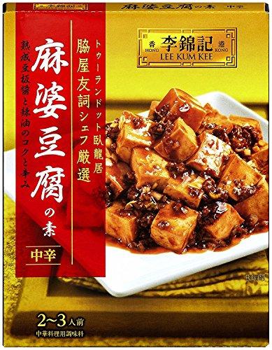 麻婆豆腐の素 80g 8袋 /李錦記(2袋)