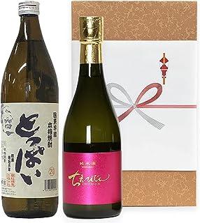 中野酒造 ちえびじん純米酒720mlと南酒造とっぱい900mlのセット【贈答箱入】 (通常熨斗)