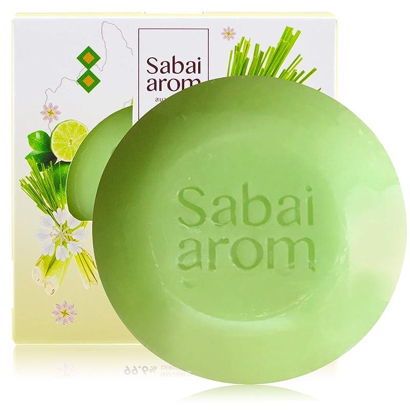 ラップあいまいさなしでサバイアロム(Sabai-arom) レモングラス フェイス&ボディソープバー (石鹸) 100g【LMG】【001】