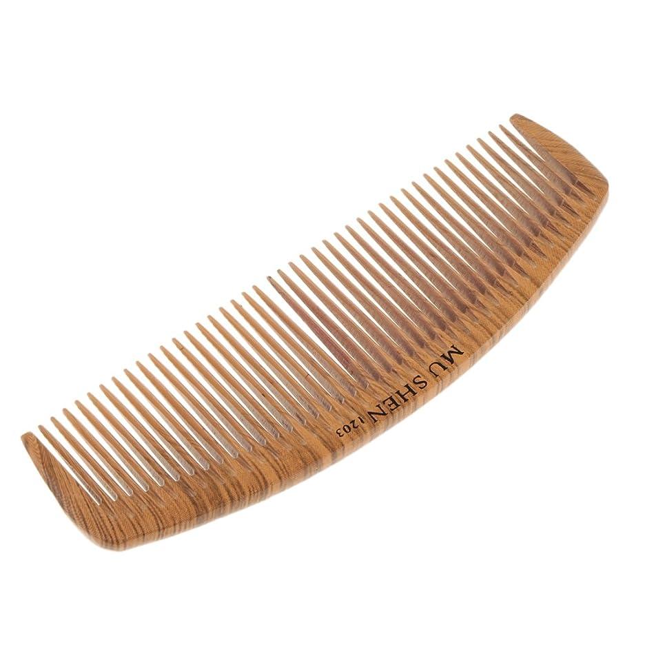 せっかち巨大手術プロの木製のくし理髪ブラシ散髪ヘアサロンスタイリング理髪くし - 1203