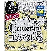 (セット販売)ソフィ センターイン コンパクト1/2 多い夜用 スリム ハネつき 無香料 12個入×20個セット