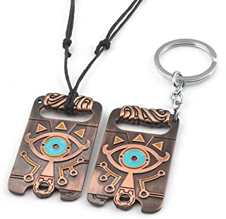 DoubleChin Zelda Sheikah Slate Keychain and Necklace Set (2 Pieces)