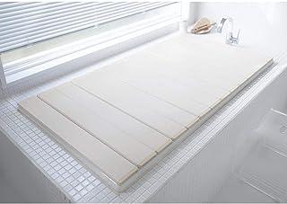 [ベルメゾン] 風呂ふた Ag 抗菌 防カビ 折りたたみ 風呂フタ ホワイト 約70×119cm