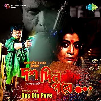 Dus Din Pore (Original Motion Picture Soundtrack)