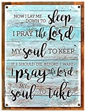 chengdar732 Now I Lay Me Down to Sleep 18x12 Metal Sign, Rustic, Country, Inspirational, Prayer, Hand-Crafted from reclaimed materials