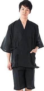Black//Blue//Saxe Blue FUN fun Japanese Kimono Jinbei Baby//Toddler Kids Romper Bodysuit Clothes; Bugs//Bear