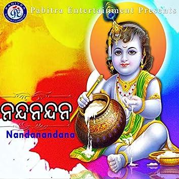 Nandanandana