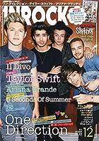 INROCK (イン・ロック) 2014年 12月号 [雑誌]