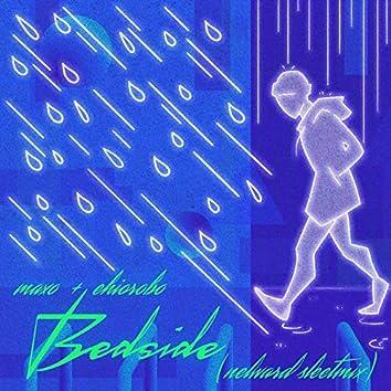 Bedside (feat. Ehiorobo)