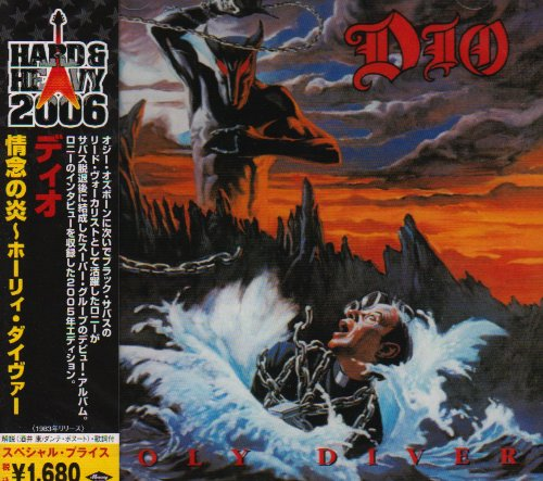 Holy Diver [Re-Issue]