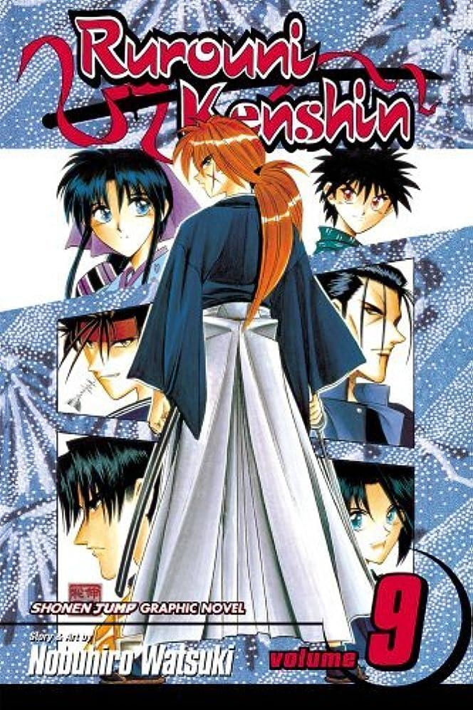 豪華なハーフ逆Rurouni Kenshin, Vol. 9: Arrival in Kyoto (English Edition)