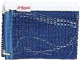 ニッタク 卓球ネット 1200 ブルー 1個