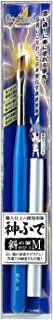 ゴッドハンド(GodHand) 神ふで 斜め筆M (キャップ付) GH-BRSP-N 模型用 塗装 筆 プラモデル