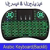 Meixiang Tastatur Mini Kabellose Tastatur Mit Touchpad-Tastatur, Hochwertige Computertastatur, Arabische Hintergrundbeleuchtung
