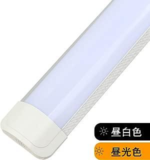 LED蛍光灯 60CM 40w型 器具一体式 LEDベースライト 軽量 天井直付 キッチンライト 薄型 天井照明 直管蛍光灯LED 2500LM 超高輝度 昼白色