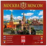 Wall Calendar Moscow for 2020,...