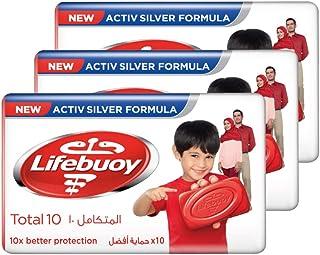 Lifebuoy Anti Bacterial Bar Total 10, 160g - Buy 2 Get 1 FREE