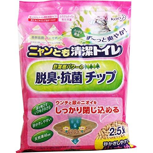花王 ニャンとも清潔トイレ 脱臭・抗菌チップ 小さめの粒 2.5L ×4個セット