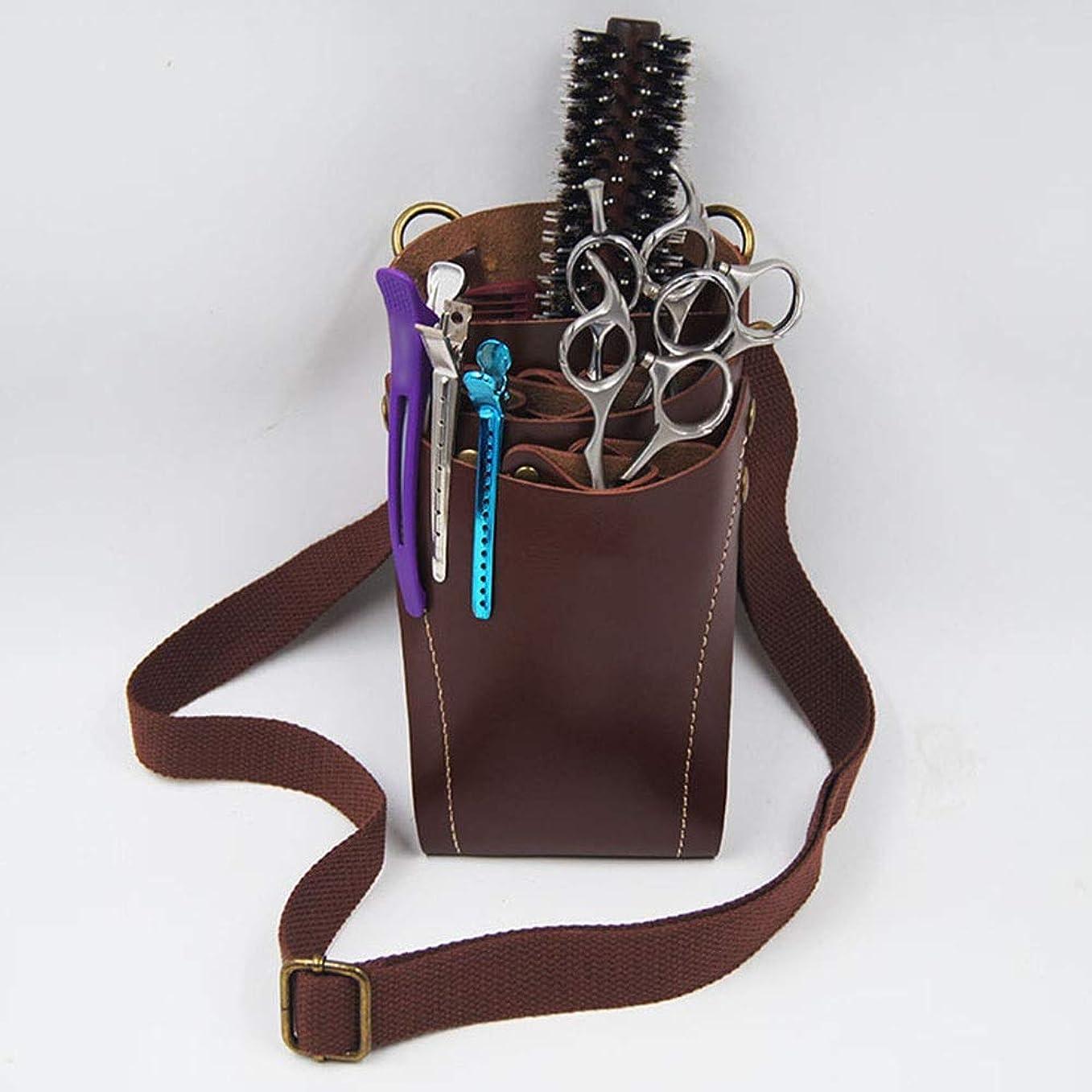 圧力葉っぱやろうウエストショルダーベルトリベットクリップバッグすべての革床屋はさみ理髪ホルスターポーチに最適 ヘアケア (色 : ブラウン)