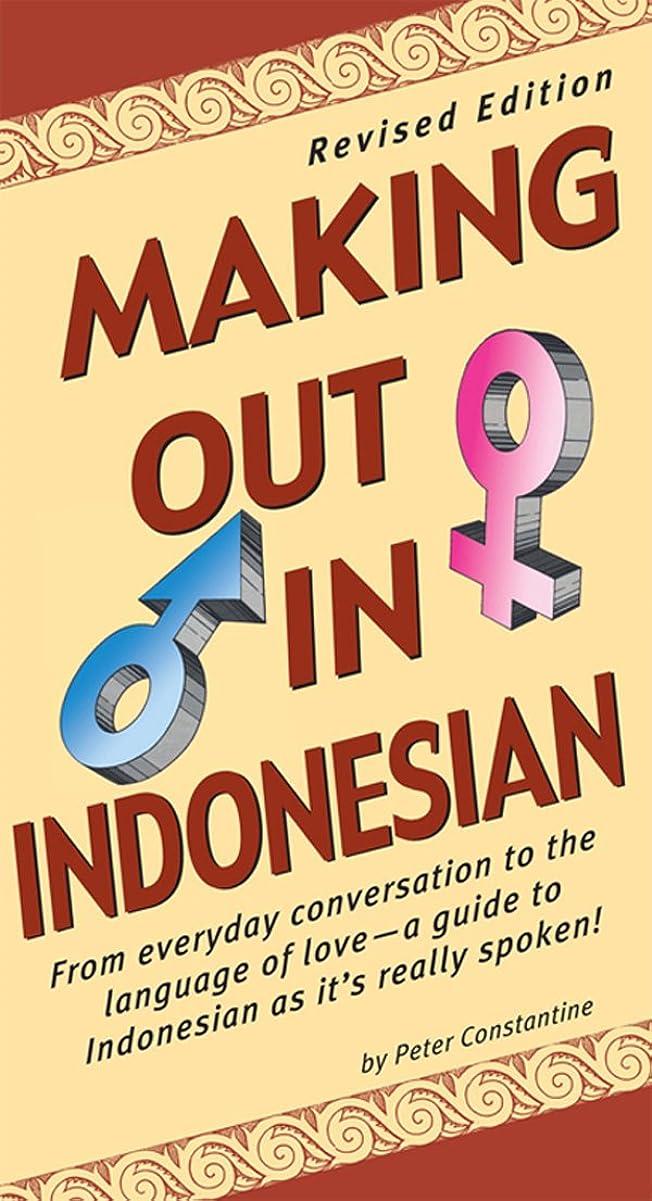 菊密発疹Making Out in Indonesian: Revised Edition (Indonesian Phrasebook) (Making Out Books) (English Edition)