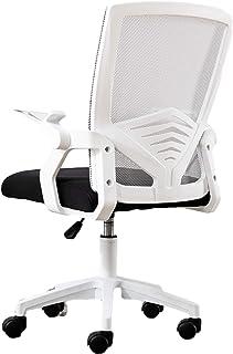MINMIN Silla de Escritorio,con apoyabrazos Sillas para computadora Silla ergonómica de Trabajo para Gerente Ejecutivo de conferencias (Almohadilla de látex
