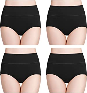 Women's Cotton Underwear High Waist Full Coverage Ladies Briefs Panties Multipack