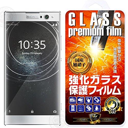 【GTO】【3D全面保護全透明】Sony Xperia XA2 強化ガラス 国産旭ガラス採用 強化ガラス液晶保護フィルム ガラスフィルム 耐指紋 撥油性 表面硬度 9H 0.2mmのガラスを採用 2.5D ラウンドエッジ加工 液晶ガラスフィルム