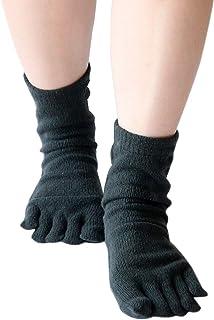 極暖シルク 5本指靴下