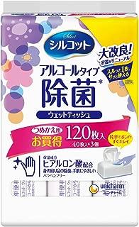 シルコット 除菌ウェットティッシュ アルコールタイプ 保湿成分ヒアルロン酸配合 詰替40枚×3パック(120枚)