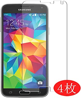 【4 Pack】 Synvy Screen Protector for Samsung Galaxy S5 docomo SC-04F/au SCL23 i9600 g9006 g9006v TPU Flexible HD Clear Case-Friendly Film Protective Protectors [Not Tempered Glass] Updated Version