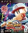 実況パワフルプロ野球2014 (PS3)