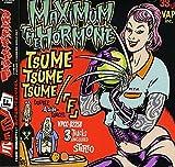 Maximum the Hormone: Tsume Tsume Tsume (Audio CD)