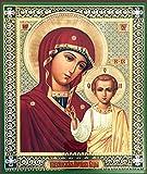 Religious Gifts Icône orthodoxe russe en bois Notre-Dame de Kazan 21,6 cm
