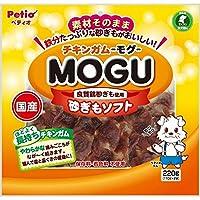 (まとめ買い)ペティオ チキンガム MOGU 砂ぎもソフト 220g(110g×2袋) 犬用おやつ 【×4】
