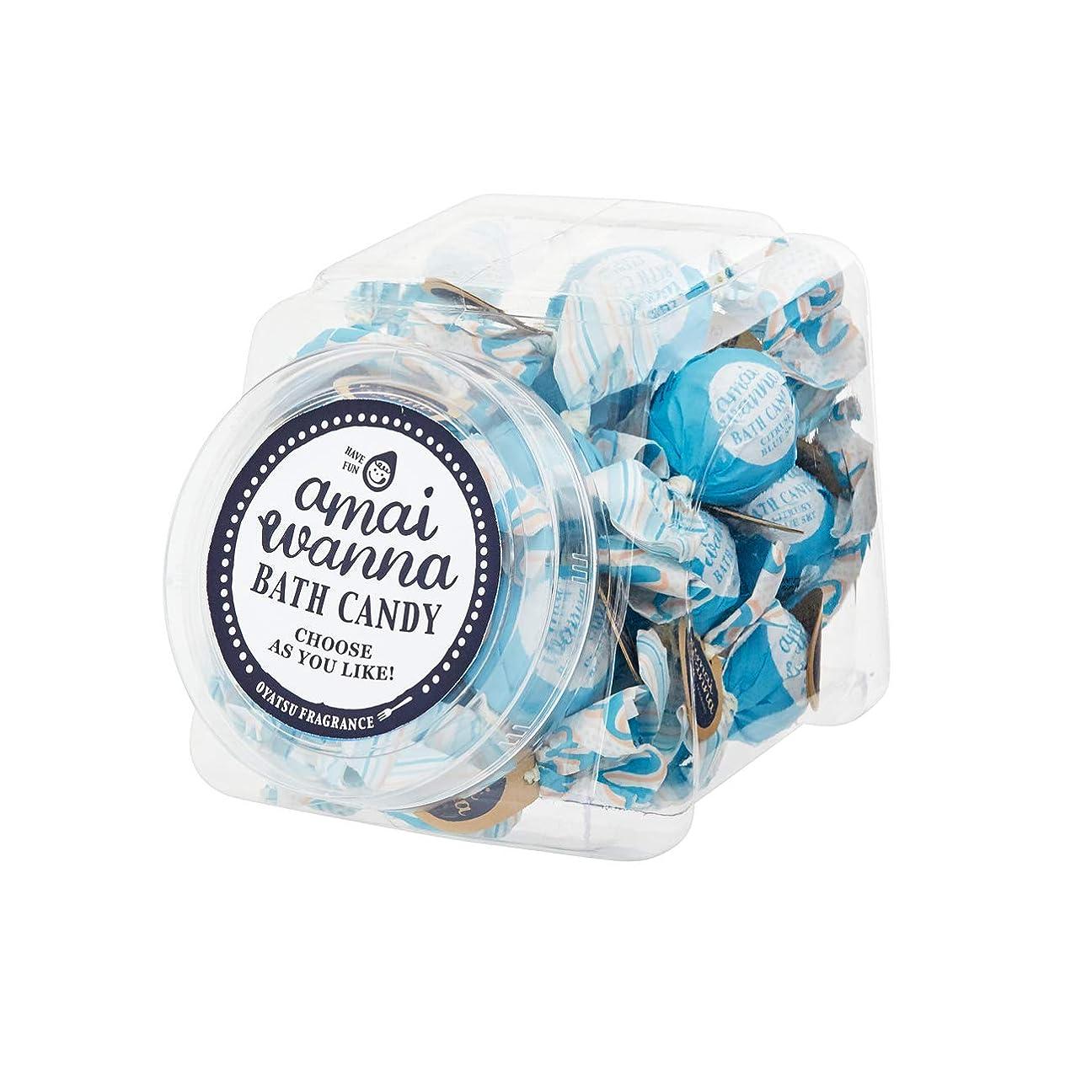 人きちんとした蒸発するアマイワナSP バスキャンディーポットセット24粒入り(青空シトラス バスギフト キャンディーの形の入浴料 大人可愛い)